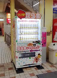 昆虫自販機